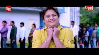 New Odia Film - Super Michhua | Best Comedy Scene - Mani Se Jhia Khali Jaluchi | Sarthak Music