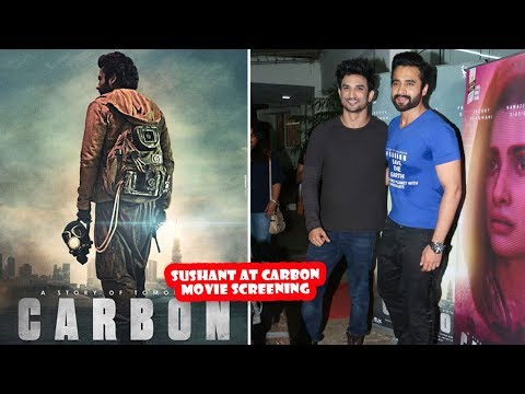 Sushant At  Carbon Movie Screening | Latest Bollywood Movies News 2017