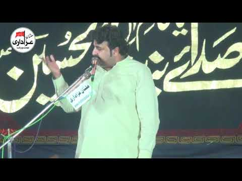 Zakir Imran Raza Jhandeer | Yadgar Masiab | Majlis 11 May 2018 | Jalsa Zakir Ghulam Abbas Mesam |