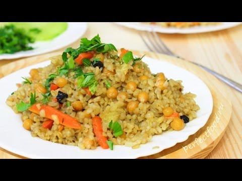 Вегетарианский плов из булгура - рецепт.