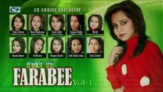 Best Of Farabee Vol-1 | Bangla Hits Audio Jukebox