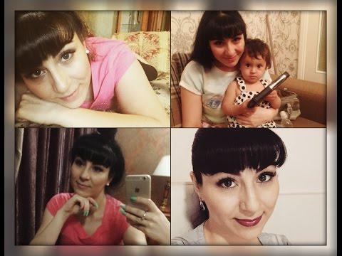 Влог: как меня оставили на трассе в Дагестане, про зубы, пустые баночки,маски,как я похудела.