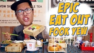 EPIC EAT OUT #5 Chinese Food Experience at Fook Yew | PUTRA SIGAR