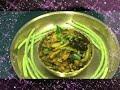 Barbati Aloo Curry / Yard long beans and potato curry in telugu / బార్బటి  ఆలు గడ్డ కూర