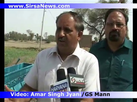 DSR-Directly Seeded Rice Demonstration in SIRSA
