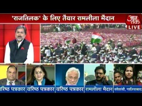 6 Aap Leaders To Take Oath Alongside Kejriwal At Ramlila Maidan Today video