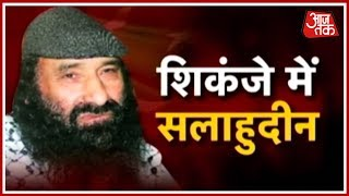 Download Here Is How ISI And Pakistan Govt. Is Shielding Syed Salahuddin: Dastak 3Gp Mp4