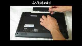Lenovo g580 メモリー増設 交換 の仕方 レノボ 04