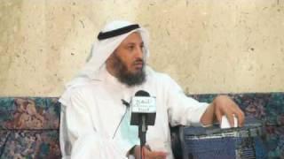 الشيخ عثمان الخميس القصة الصحيحة عن رزية الخميس