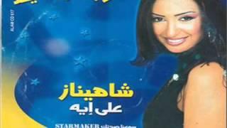 Shahenaz Mahmod - Oulli Oulli