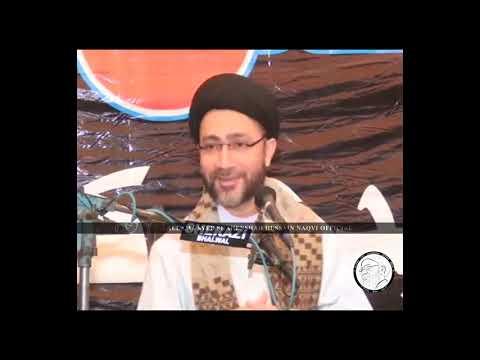 نہ شیعہ کی نہ سنی کی مسجد تو اللہ کی ہے I علامہ سیّد شہنشاہ حسین نقوی