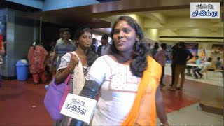 Suriya's Masss First Day First Show Fans Reactions | Tamil The Hindu