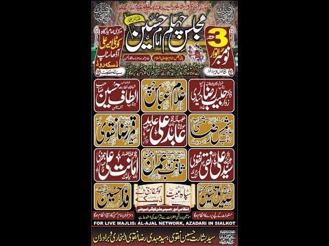 ???? Live Majlis e aza | 3 November 2019 | Kotli Ameer Ali Sialkot (www.AlAjalnetwork.com)