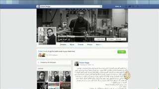 جدل في مصر حول مصير القمر الصناعي إيجيبت سات2