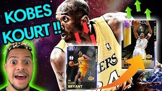ALL DUNKS!! Kobes Kourt Ep. 1 *NEW SERIES*