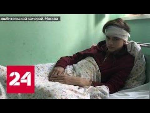 Фанат избил ясновидящего в столичном метро - Россия 24