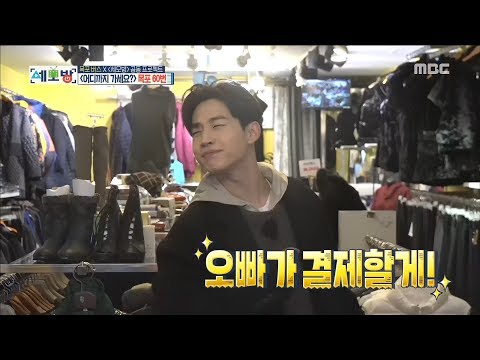 [All Broadcasting in the world] 세모방 - HENRY,Have a date with a girl 20180106