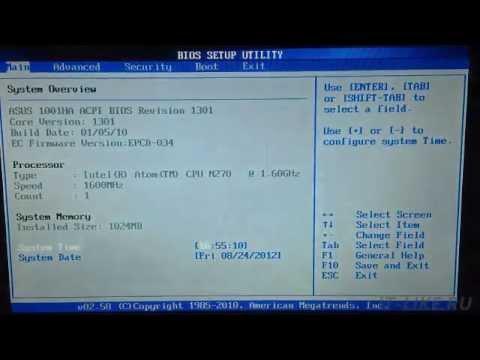 Как войти в биос на ноутбуке dexp