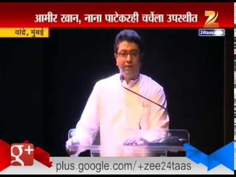 Bandra : Mumbai Raj Thackeray Development Plan