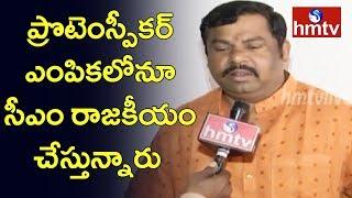 BJP MLA Raja Singh Denied to Take Oath in Front of Muslim Speaker  - hmtv - netivaarthalu.com