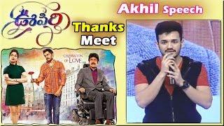 akhil-akkineni-speech-oopiri-movie-thank-you-meet-nagarjuna-karthi-tamannaah-success-meet