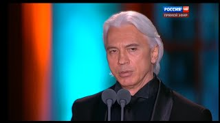 Хворостовский Журавли 9.05.2016 HD720p | Hvorostovsky The cranes 9.05.2016 HD720p