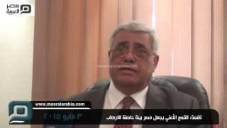 مصر العربية | نافعة: القمع الأمني يجعل مصر بيئة حاضنة للارهاب