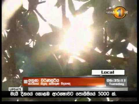 Sirasa Breakfast news 30.04.2013 6.30 am