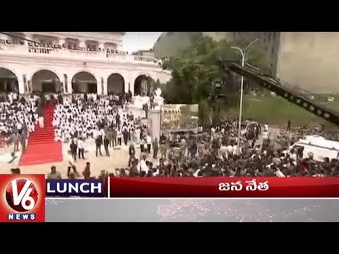 1 PM Headlines | Leaders Pays Tribute To Karunanidhi | Komaram Bheem Awards | School Bus Overturns