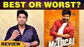 Mr Local Movie Review | Sivakarthikeyan, Nayanthara | Mr Local Review | Mr Local Public Review