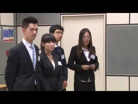 HSBC Asia Pacific Business Case Competition 2013 - Round1 E1 - THU