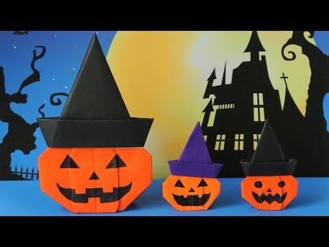 子供と楽しむハロウィン折り紙★カボチャやオバケの折り方
