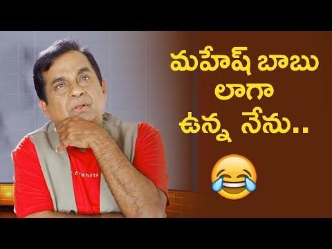Brahmanandam Hilarious Comedy Scene | Prathighatana Telugu Movie | Charmi | Tammareddy Bharadwaj