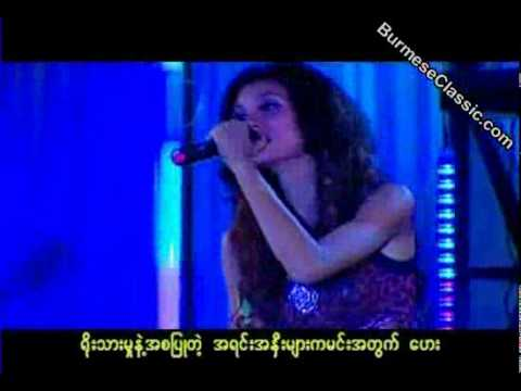 ♥♥myanmar Love Song Chan Chan♥♥ video