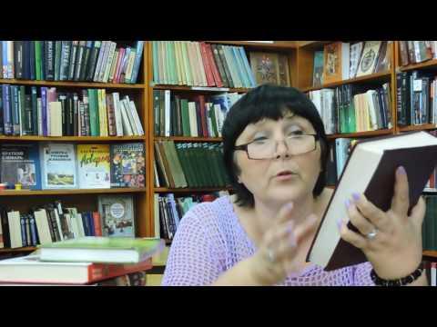 Книги, сданные читателями вчера и сегодня утром)