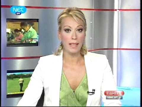 Σταυρούλα Χριστοφιλέα - ΝΕΤ (Παρασκευή 23 Ιουλίου 2010)