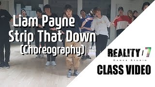 [BASIC] Liam Payne - Strip That Down (Choreography) HipHop / K-pop cover class video