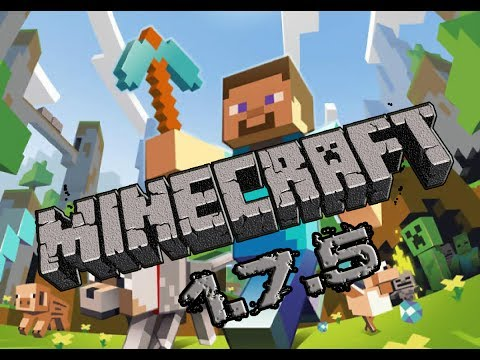 Como Descargar E Instalar Minecraft 1.7.9 Actualizable para Windows 8 Y Windows 7