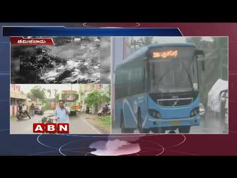 Cyclone Gaja crosses Tamil Nadu coast, continues to move inland
