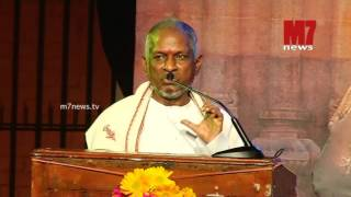 Kerala government honours Maestro Ilaiyaraaja with Nishagandhi Puraskaram Award
