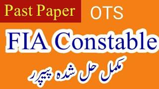 Fia Constable Test Answer Question Ots Fga