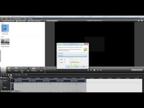Видео как наложить музыку на видео