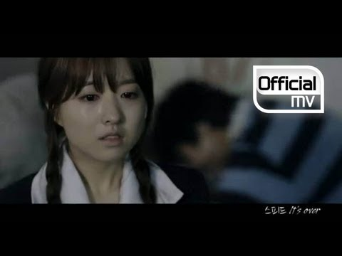 SPEED(스피드) _ It's over (Drama Ver.) MV