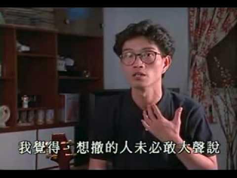 纪录片天安門 六四事件 Tiananmen Square protests Part.17of20