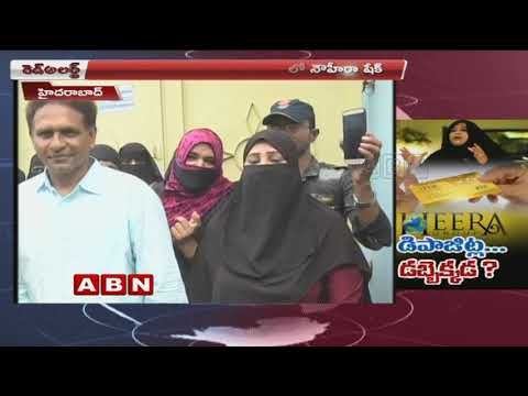 New Twist in Heera Gold case | Police Started Investigation | Hyderabad  | Red Alert