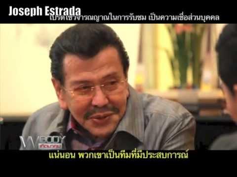 Villa Medica Testimonials On Woody TalkShow Sept 2013