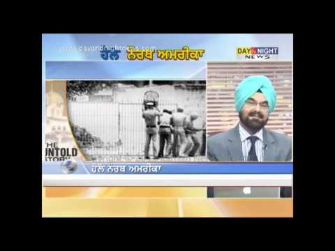 Hello North America - Media response to Operation Blue Star - The Untold Story - 14 June 2013