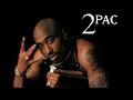 2Pac - Catchin' Feelings (Unreleased)