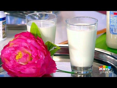 Жить здорово! Молоко— пить или непить?(15.06.2017)