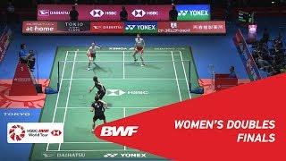 F | WD | MATSUMOTO/NAGAHARA (JPN) [1] vs. KIM/KONG (KOR) | BWF 2019